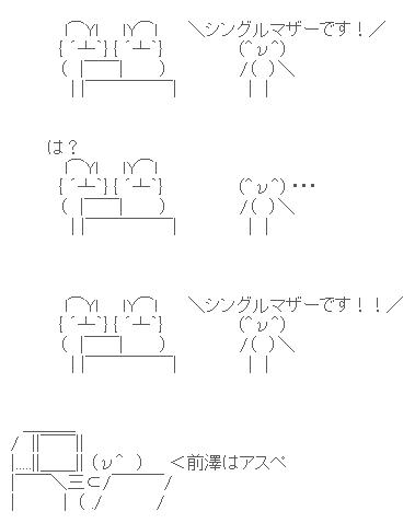 https://gyazo.sunoho.com/i/0ee41b32cbcdb9f69f757a9c6c9e215c