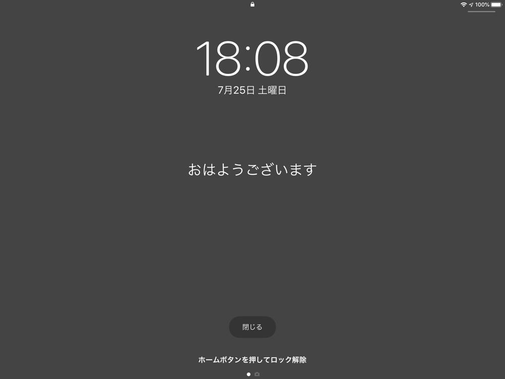 https://gyazo.sunoho.com/i/760c7a708b2c664b2a82a19806557e12