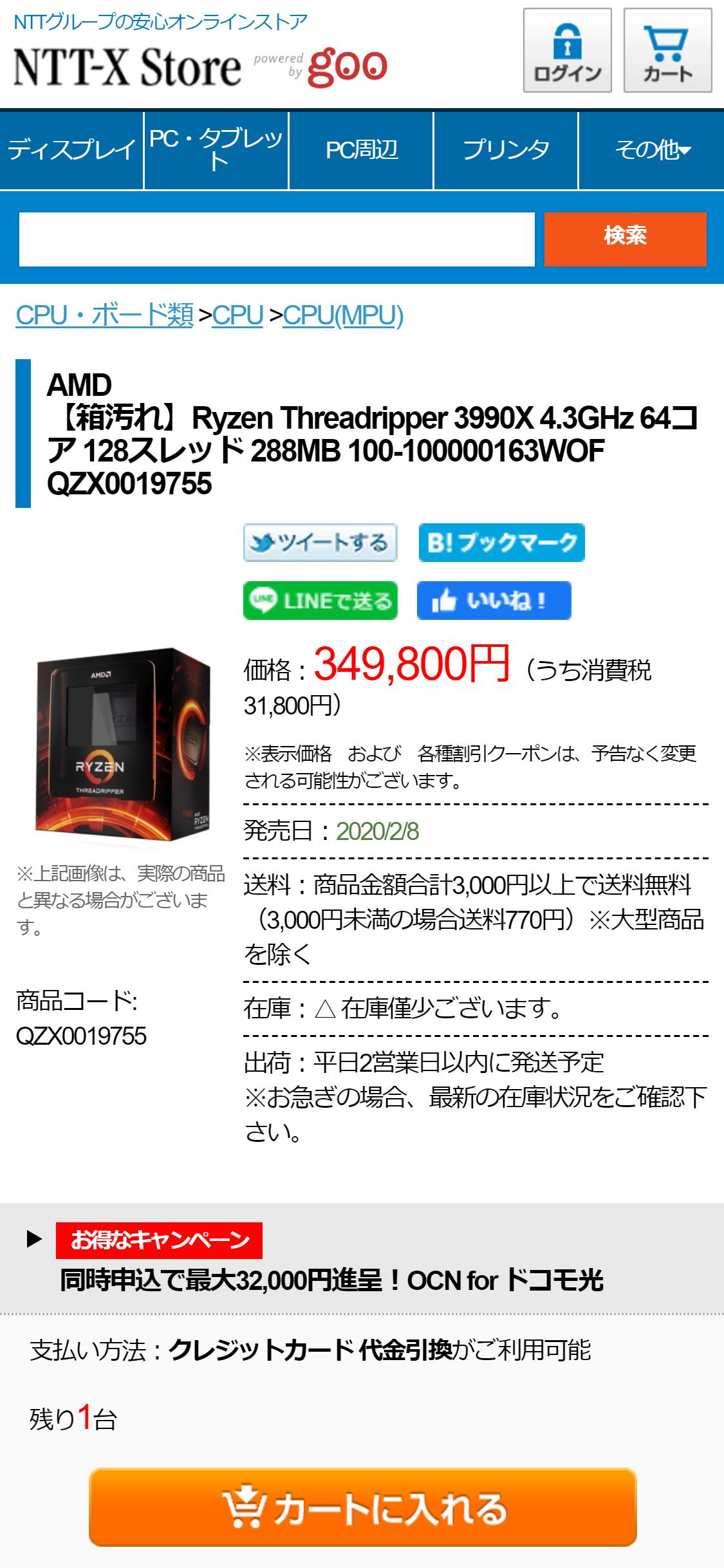https://gyazo.sunoho.com/i/c3c54d0b1158444154a54b58f3ebb48f