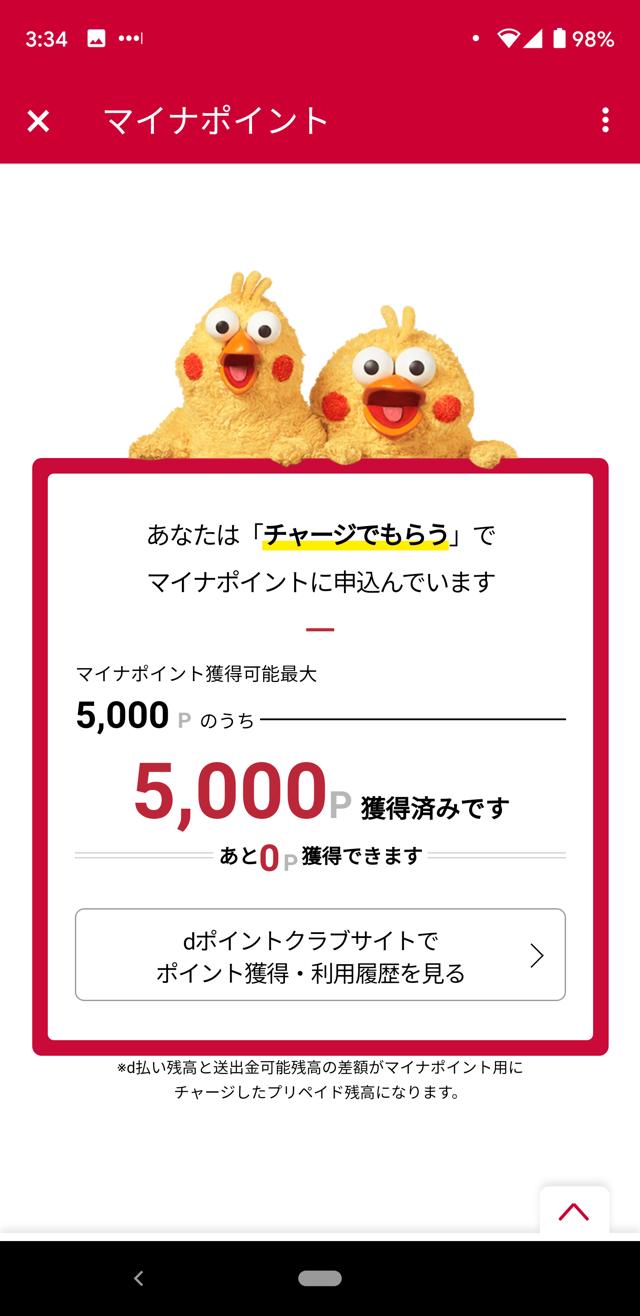 https://gyazo.sunoho.com/i/dfb4eed401cfc9e7fbb4680932a3bf11