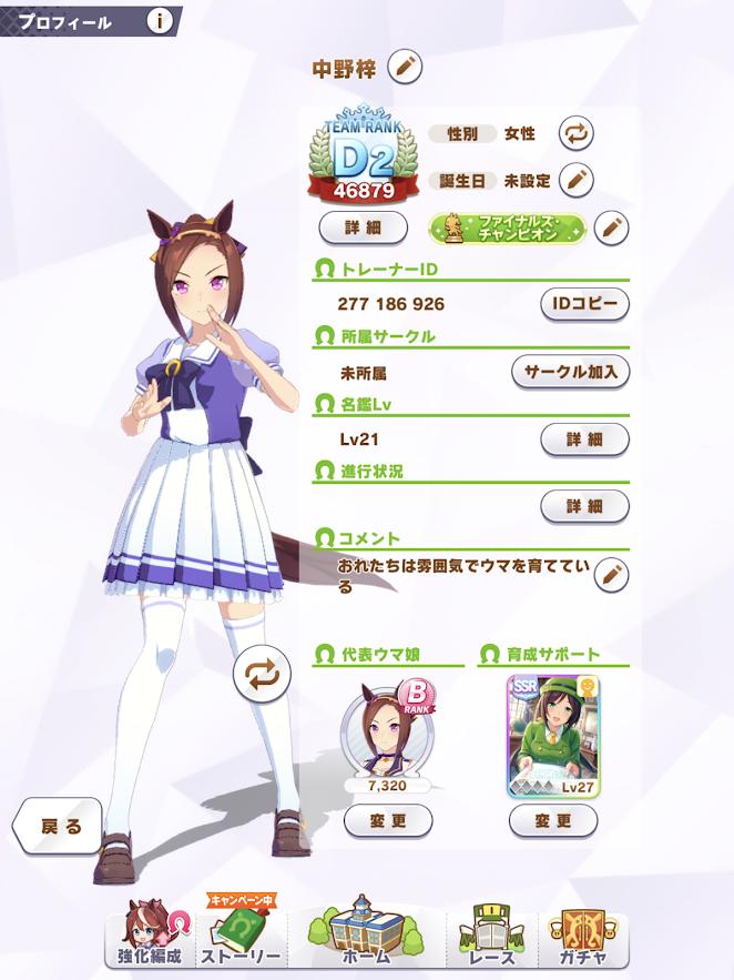 https://gyazo.sunoho.com/i/f15f875989a21131f6dd42db979a8420