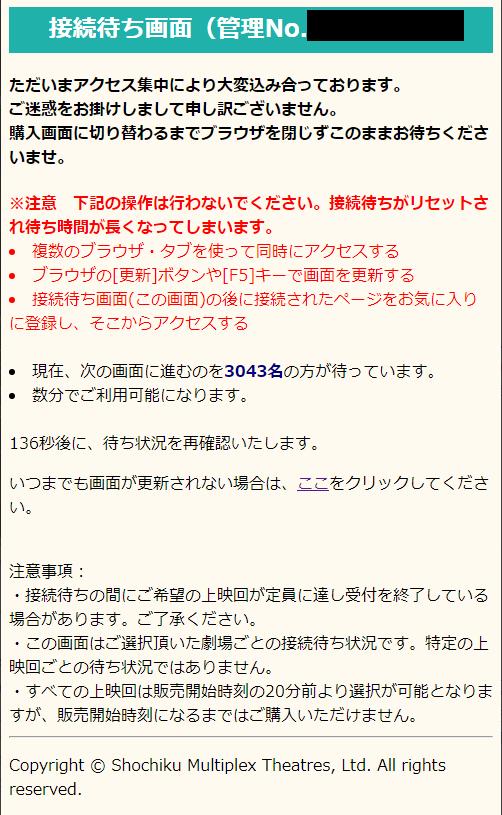https://gyazo.sunoho.com/i/f91437672162d15159c4cf323b10582b